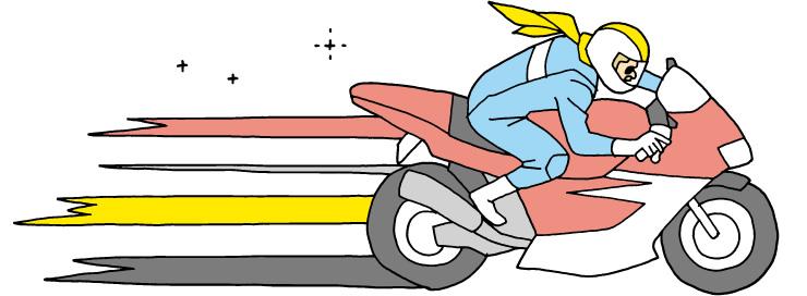 二輪車(バイク)